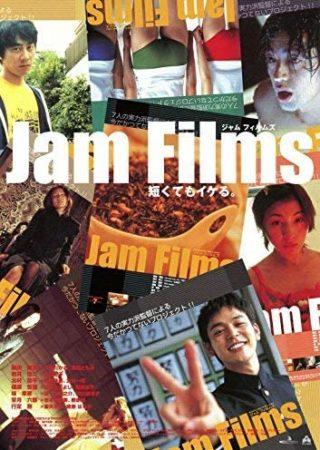 『jam films』「