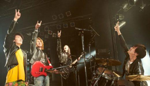 『正しいロックバンドの作り方』 第10話(最終回)あらすじ・ネタバレ感想!いよいよ最終審査に挑む!