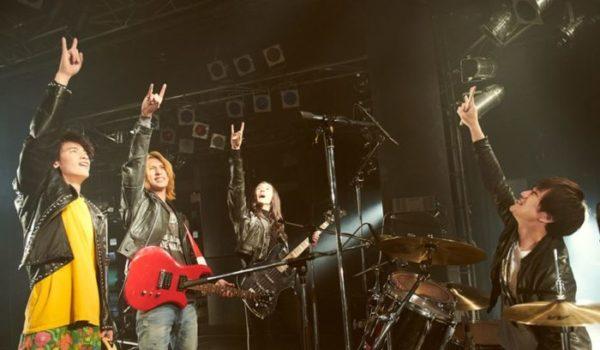 『正しいロックバンドの作り方』