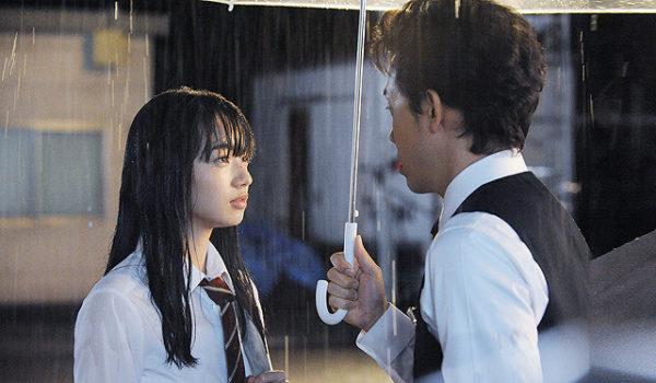 『恋は雨上がりのように』