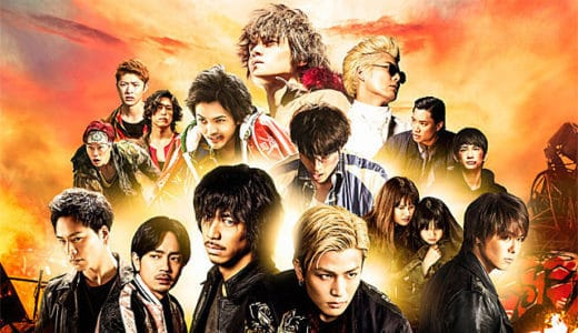 『HiGH&LOW THE MOVIE3/FINAL MISSION』動画フル無料視聴!シリーズ完結編!SWORD最後の戦いを見る