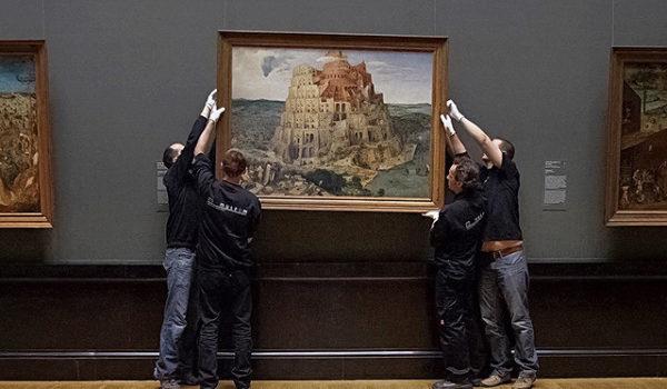 グレート・ミュージアム ハプスブルク家からの招待状