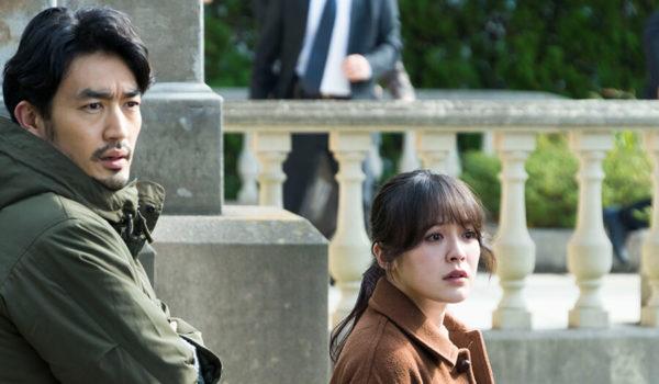 『ミス・シャーロック/Miss Sherlock』