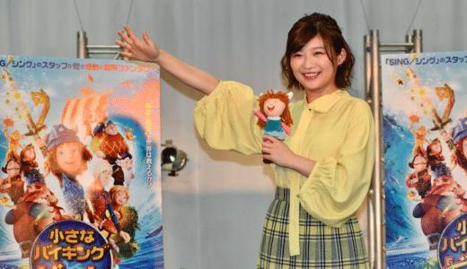 『小さなバイキング ビッケ』主演:伊藤沙莉の公開アフレコ&記者会見!初の少年役に笑顔で「嬉しい」と語る