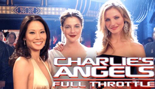 『チャーリーズ・エンジェル フルスロットル』動画配信フル無料視聴!大人気ガールズ・アクションを第2弾を見る