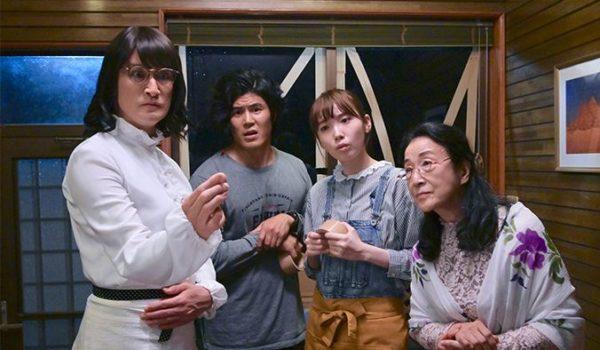 『家政夫のミタゾノ4』第4話
