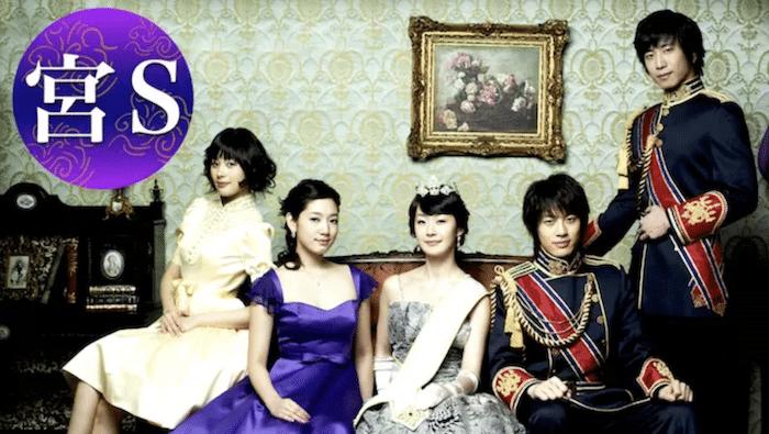 宮S -Secret Prince-
