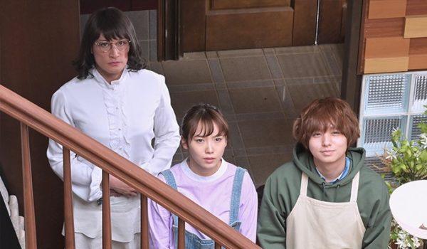 『家政夫のミタゾノ4』第3話
