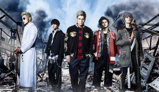 『HiGH&LOW THE MOVIE2/END OF SKY』動画フル無料視聴!「SWORD地区」に訪れる新たな敵との戦いを見る