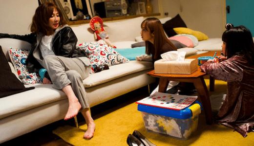 『捨ててよ、安達さん。』第11話あらすじ・ネタバレ感想!15年以上愛用したパジャマに込めた想いとは?