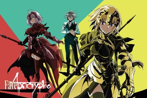 『Fate/Apocrypha』