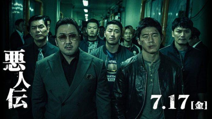 『悪人伝』あらすじ・感想!マ・ドンソク主演のてんこ盛りバイオレンス・アクション!