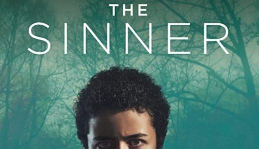 『The Sinner -隠された理由- シーズン2』あらすじ・ネタバレ感想!少年はなぜ両親を殺したのか?