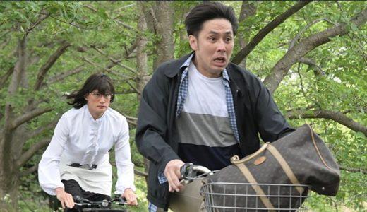 『家政夫のミタゾノ4』第5話あらすじ・ネタバレ感想!殺人事件の犯人に怯える依頼主にミタゾノは…