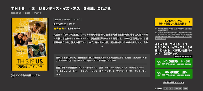 『SHERLOCK/シャーロック シーズン3』を見たい人におすすめの関連作品