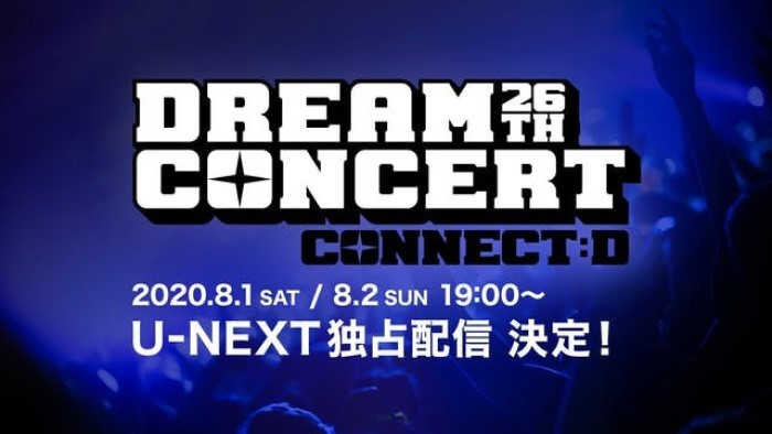K-POP最大規模のライブイベント「Dream Concert」まとめ!人気アイドル大集結!