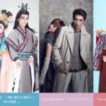 宝塚歌劇の公演がU-NEXTにて全編ライブ配信!大人気舞台の作品・キャスト情報を組ごとに一挙まとめ!