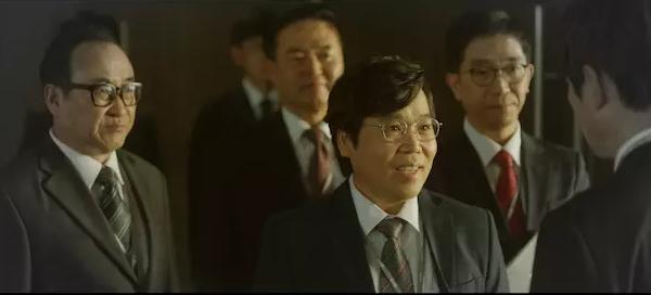 『プレーヤー~華麗なる天才詐欺師~』