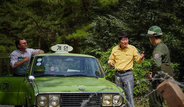 『タクシー運転手~約束は海を越えて~』