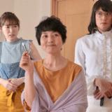 『家政夫のミタゾノ4』第8話(最終回)あらすじ・ネタバレ感想!鬼女に秘密を握られ、ミタゾノが震えあがる!?