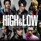 HiGH&LOW シーズン1