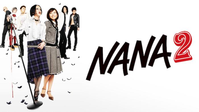 『NANA2』あらすじ・ネタバレ感想!中島美嘉×市川由衣で『NANA』の続編を映画化