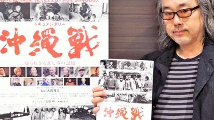 『ドキュメンタリー沖縄戦 知られざる悲しみの記憶』太田隆文監督公式インタビュー解禁!