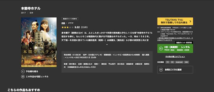 『刀剣乱舞-継承-』を見たい人におすすめの関連作品