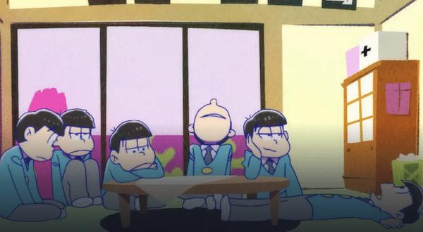 『おそ松さん』