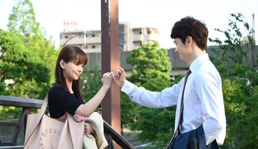 『私の家政夫ナギサさん』第4話あらすじ・ネタバレ感想!メイと田所の恋模様が動き出す?