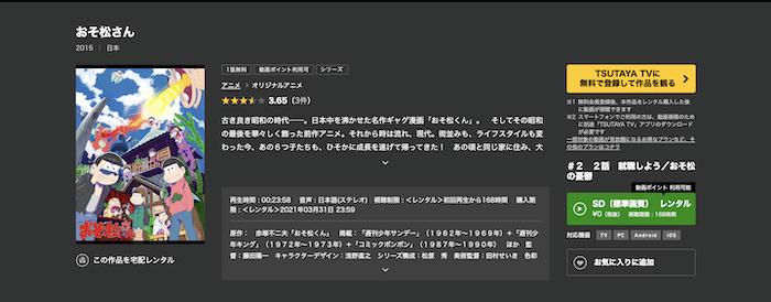 『月刊少女野崎くん』を見たい人におすすめの関連作品