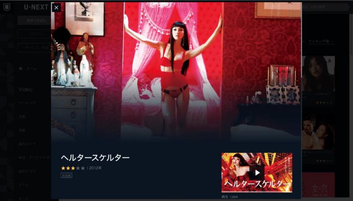 『性の劇薬』を見たい人におすすめの関連作品