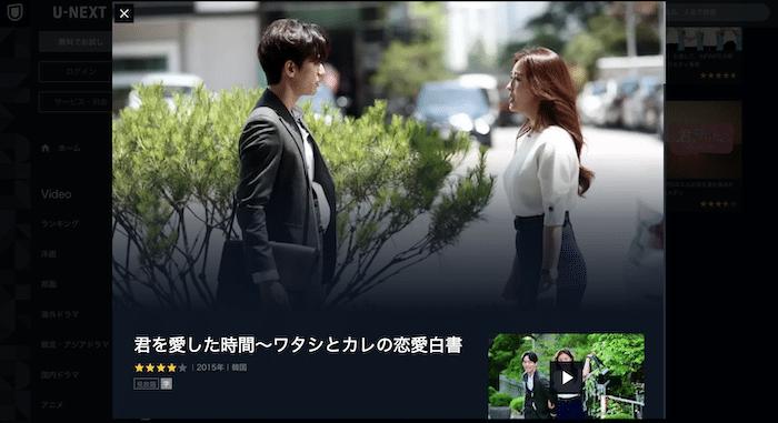 『ハンムラビ法廷~初恋はツンデレ判事!?~』を見たい人におすすめの関連作品