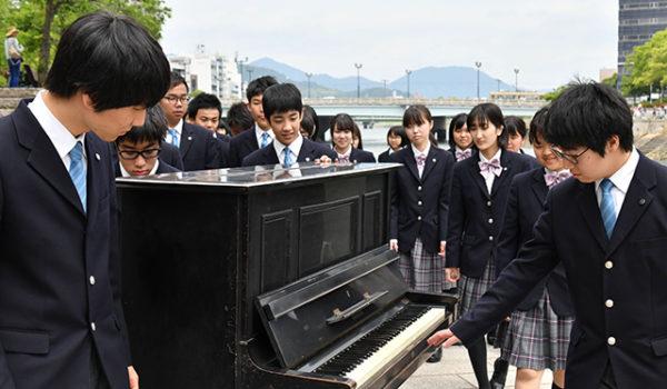 『おかあさんの被爆ピアノ』