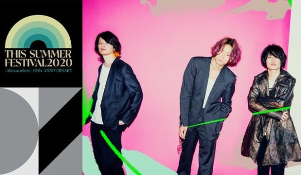 「[Alexandros] 10th ANNIVERSARY THIS SUMMER FESTIVAL 2020-全員集合! 6年振りのディスフェスパーティー-」