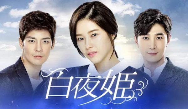 韓国ドラマ『最後まで愛』を見たい人におすすめの関連作品
