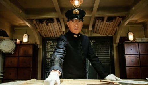『ミッドウェイ』本編映像第一弾リリース!日本連合艦隊と米軍情報部の知略を尽くした戦いが明らかに