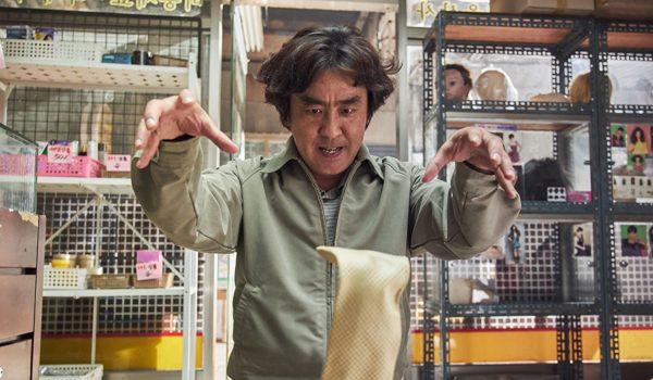 『サイコキネシス 念力』あらすじ・ネタバレ感想