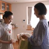 『私の家政夫ナギサさん』第5話