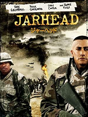 『ジャーヘッド』