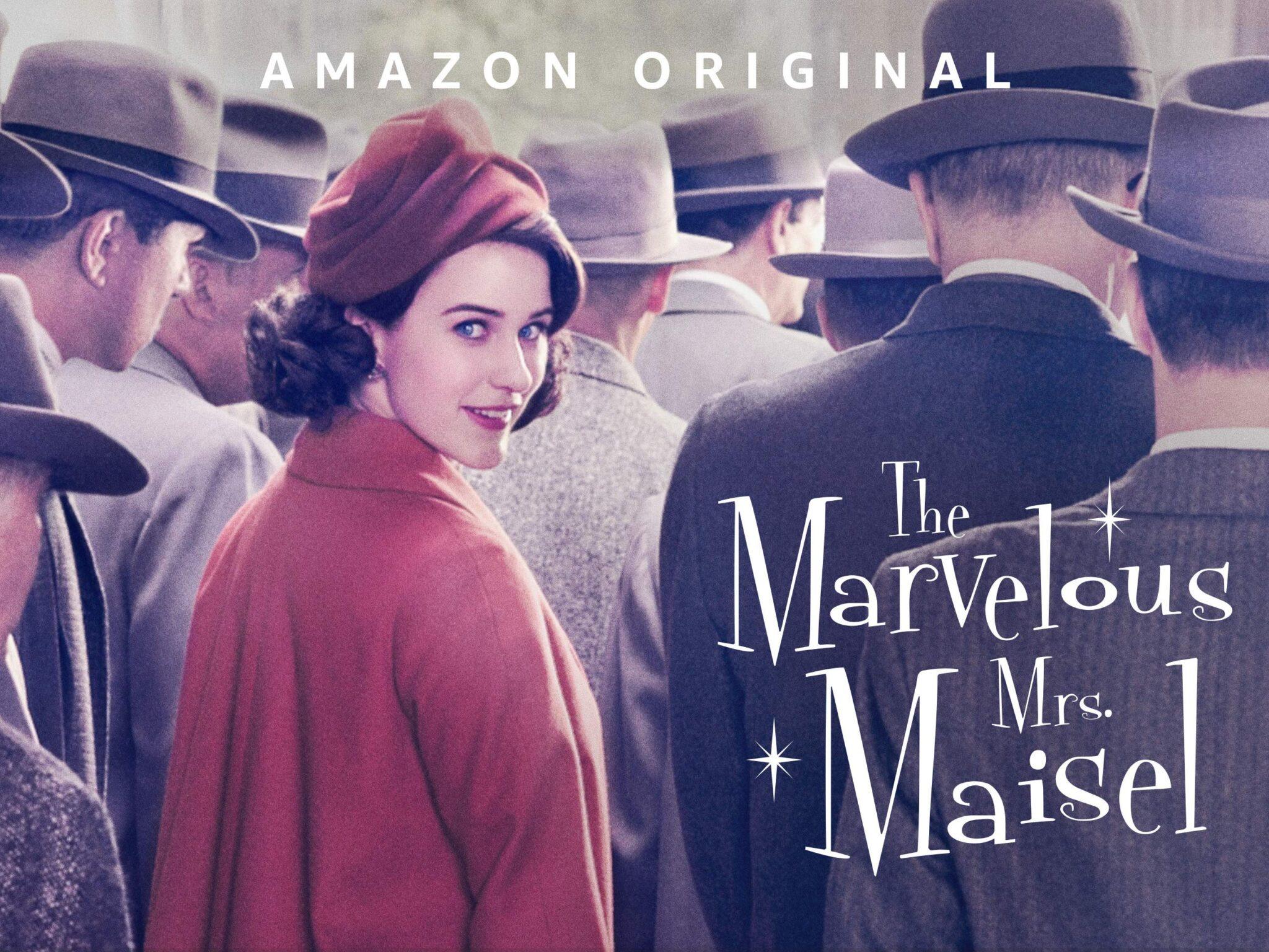 マーベラス・ミセス・メイゼル