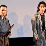 『狂武蔵』完成披露イベントに坂口拓、山﨑賢人登場!7