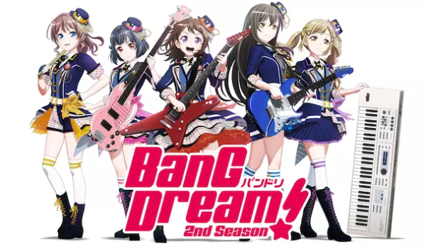 『BANGDREAM 2nd Season』