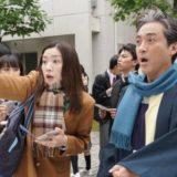 『親バカ青春白書』 第1話あらすじ・ネタバレ感想!娘が心配すぎる父親が同じ大学に入学!