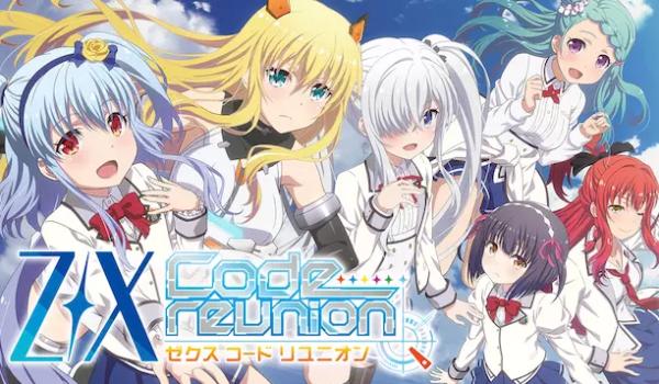 『Z/X Code reunion』