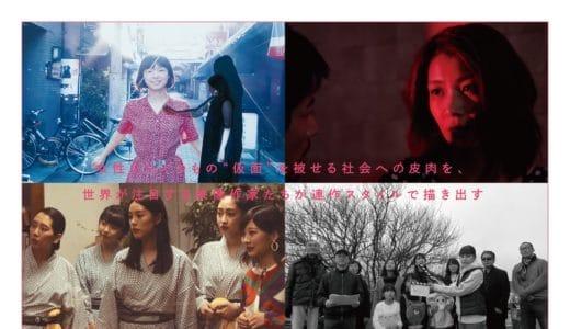 『蒲田前奏曲』予告編ロングver&近藤芳正、吉村界人らコメント解禁!