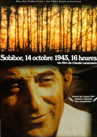 『ソビブル、1943年10月14日午後4時』