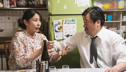 『浦安鉄筋家族』第7話あらすじ・ネタバレ感想!ビンのフタ開けチャレンジ!大沢木家から世界へ拡散!