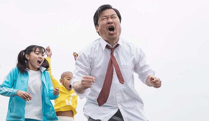 無料視聴 浦安鉄筋家族 4話 ドラマ