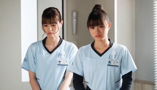 『アンサング・シンデレラ』第5話あらすじ・ネタバレ感想!くるみが初めて見せた薬剤師としての使命感